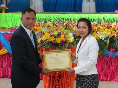 Award for a wonderful teacher
